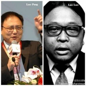 Luo Pang & Lao Luo